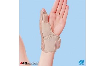 Orteza kciuka z szyną aluminiową