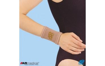 Elastyczny tkaninowy stabilizator nadgarstka