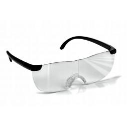 Okulary powiększające do czytania - lupa zoom 160%